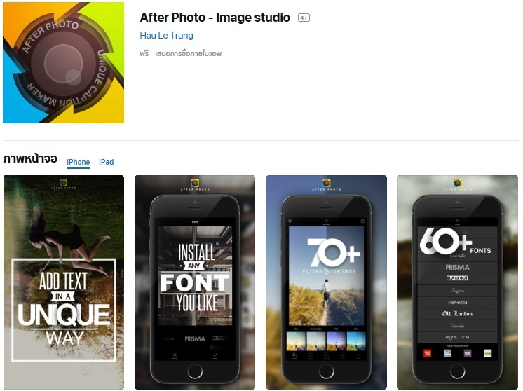 5-text-on-photo-apps