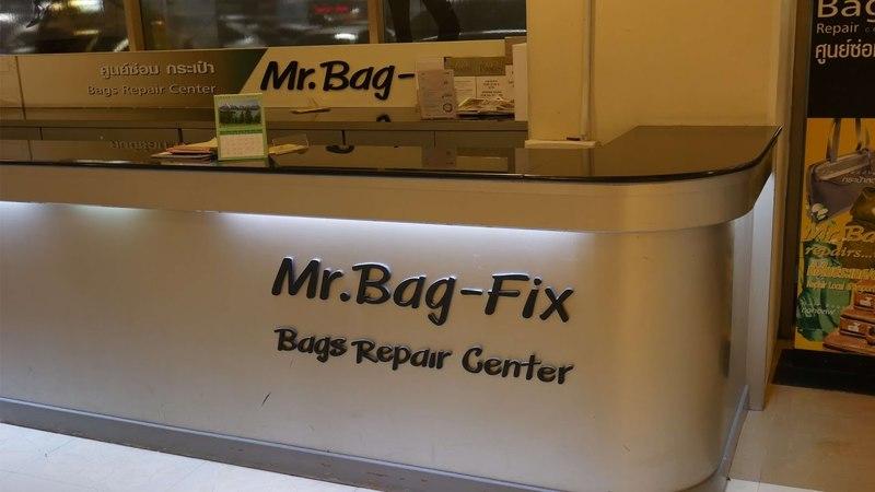 ร้านซ่อมกระเป๋า