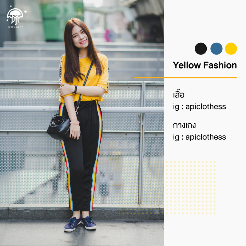 10-yellow-fashion