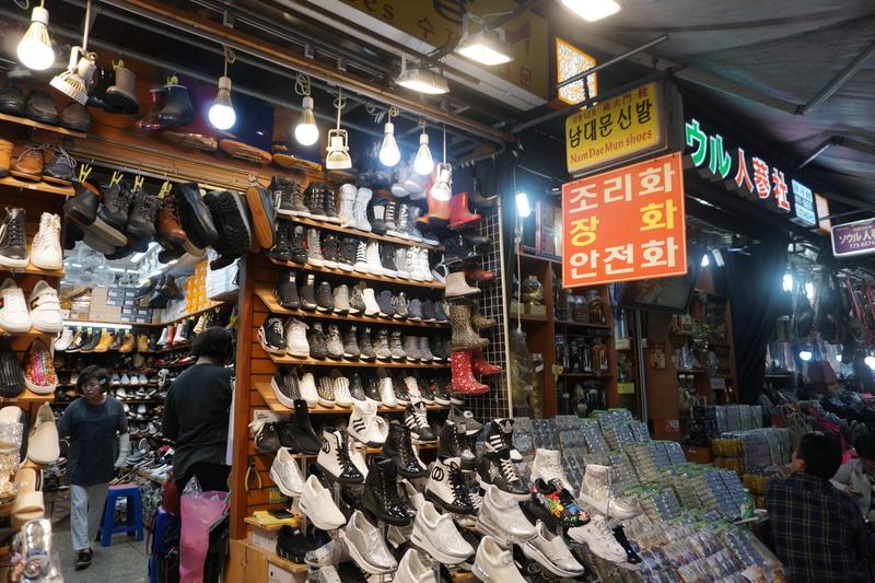 ช้อปปิ้งเกาหลี