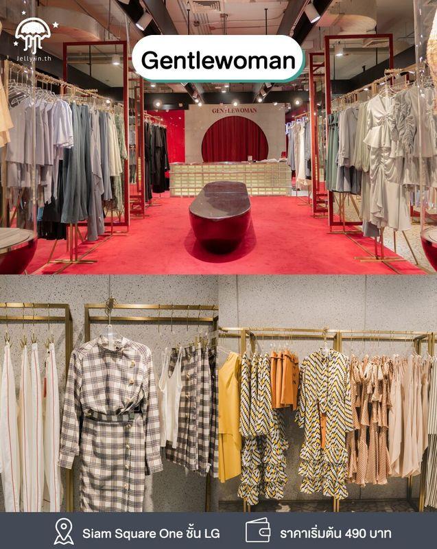 ร้านเสื้อผ้าสยาม
