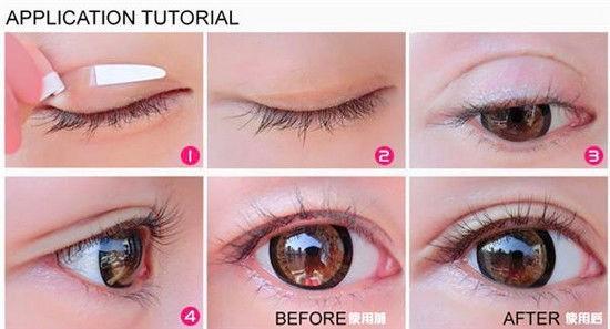 วิธีทำให้ตาหวาน