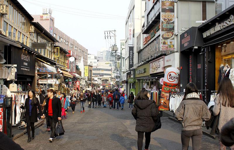 สถานที่ท่องเที่ยวเกาหลี