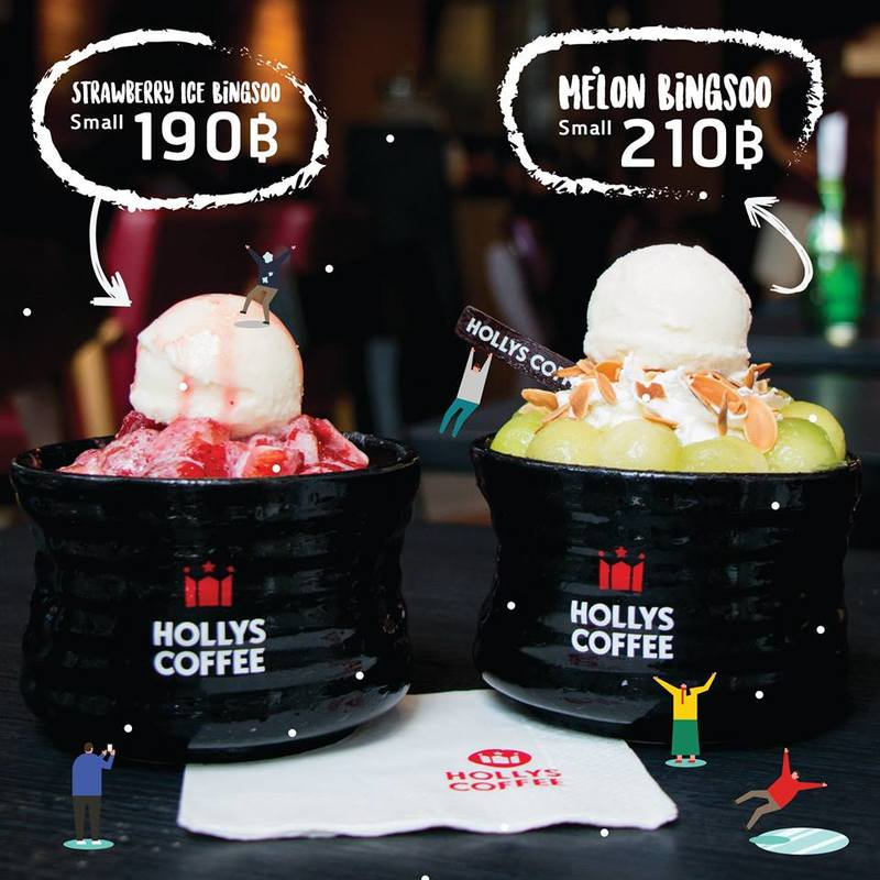 5-bingsu-dessert-cafe