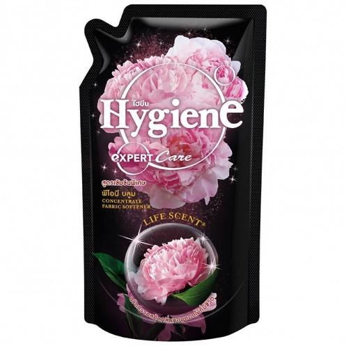 Aroma-fabric-softener