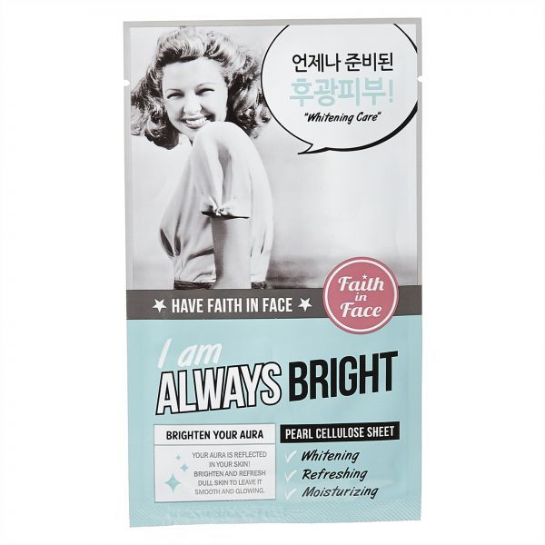 5-bright-mask-sheet