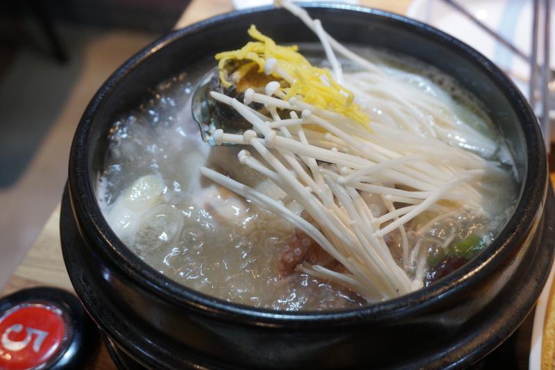 กิน อาหาร เกาหลี