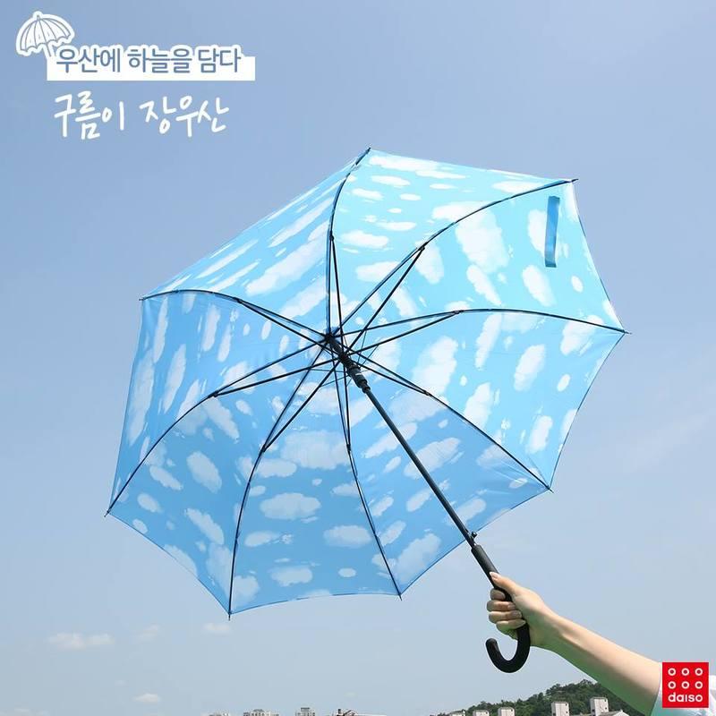 daiso-korea-items