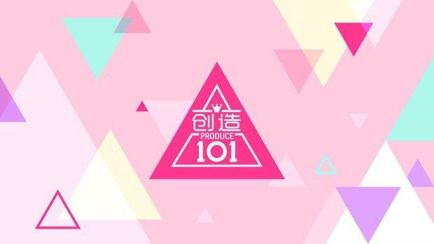 produce-101-china