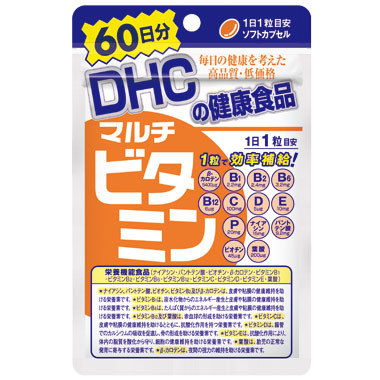 7-best-Japanese-vitamin